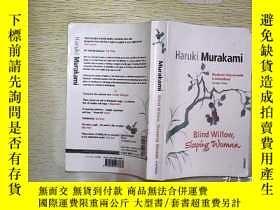 二手書博民逛書店Haruki罕見Murakami :Blind Willow ,