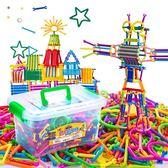 聰明魔術棒積木兒童7-8-10歲益智力開發塑料拼裝3-6周歲男孩玩具