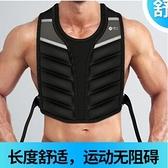 負重背心沙袋綁腿裝備全套男士跑步訓練學生超薄隱形沙衣健身器材【618特惠】