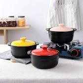 砂鍋煲湯明火耐高溫家用燉湯煲湯燉鍋米線鍋陶瓷煲湯鍋耐熱燉煲  居家物語