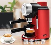 咖啡機家用意式小型全半自動迷你咖啡壺 ATF 電壓:220v 『極客玩家』