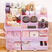 化妝品收納盒梳妝台桌面大號抽屜式護膚品收納盒塑料儲物架子
