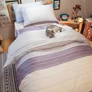 天絲床組 時間之織 Q4雙人加大薄床包與...