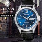 CITIZEN日本星辰任賢齊吳慷仁代言復古紳士自動上鍊機械限定腕錶NY4050-03L公司貨