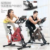 健身車 汗馬動感單車超靜音家用室內磁控健身車房器材腳踏運動自行車 3C優購HM
