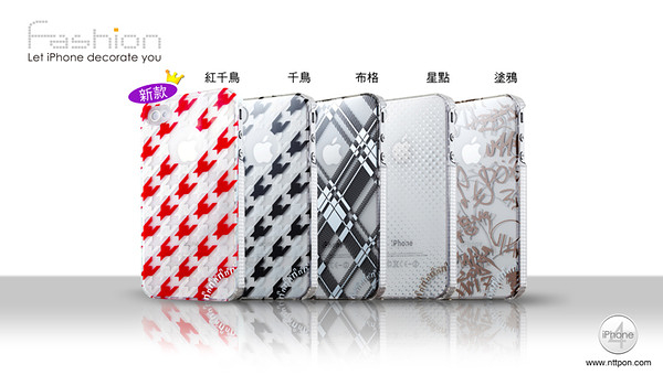 【東西商店】Nttpon Fashion Protection iPhone 4/4S 硬式透明保護殼