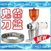 《加贈電子秤+咖啡豆+清潔刷》Tiamo 610N 消光白 鬼齒刀 手沖/美式咖啡專用 電動磨豆機 (台灣製)