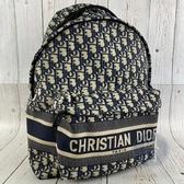 BRAND楓月 Christian Dior 迪奧 M6104STZQ 帆布 緹花後背包 老花 雙肩包 書包 萬用 百搭