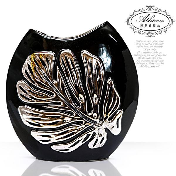 【雅典娜家飾】電信蘭葉黑底陶瓷鍍銀花器-FB374