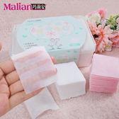瑪莉安膠盒裝化妝棉1000片卸妝棉薄款雙面雙效上妝補水化妝工具 艾尚旗艦店