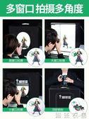 調光LED小型攝影棚補光燈套裝迷你產品拍攝道具拍照燈箱柔光箱簡易便攜靜物照相YYJ  潮流衣舍