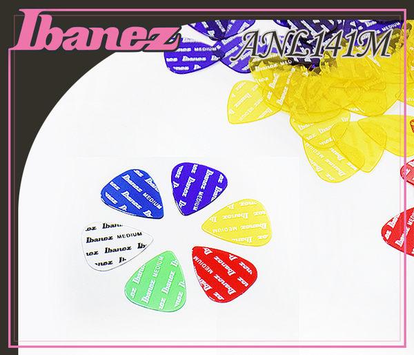 【小麥老師樂器館】彈片 (買5送1) IBANEZ PICK 日本製 ANL141M 0.7mm【C47】