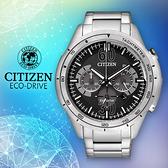 CITIZEN 星辰手錶專賣店 CA4120-50E 男錶 Eco-Drive光動能 不鏽鋼錶殼錶帶 球面玻璃鏡面 防水100米 日期