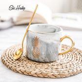 大理石紋金邊咖啡杯 陶瓷歐式茶杯水杯牛奶杯早餐杯下午茶杯 全館八折柜惠