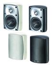《名展影音》加拿大 Paradigm 戶外防水喇叭 Stylus 470 v.3 兩支/組 黑白兩色可選
