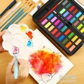 水彩顏料套裝36色水彩畫學生手繪便攜畫筆本套裝固體水粉餅鐵盒不透明繪畫工具 原本良品