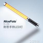 led攝影燈 手持外拍LED攝影攝像燈外拍人像雙色溫冰燈美艷補光棒燈 3C公社YYP