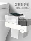 【防水紙巾盒】衛浴室抽取式衛生紙架 捲筒...