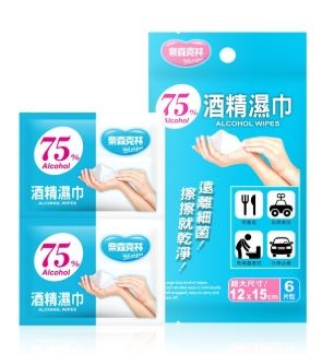 奈森克林 75%酒精濕巾單片包-6片/袋