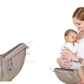 布兜媽媽嬰兒背帶腰凳前抱式多功能四季寶寶兒童坐凳抱娃單凳 居享優品