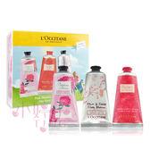 L'Occitane 歐舒丹 限量粉色花朵護手霜三件組《小婷子》