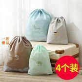 抽繩 束口袋 收納袋 衣服 收納包 整理袋 整理 分裝袋