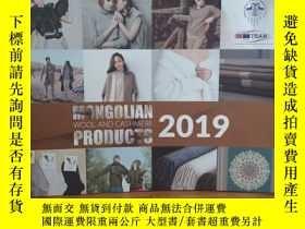 二手書博民逛書店MONGOLIAN罕見WOOL AND CASHMERE PRODUCTS(2019)Y12800 TRAM