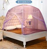 蒙古包蚊帳1.5m床新款2019網紅1.8米加密家用單雙人1.2米學生宿舍 潮流前線