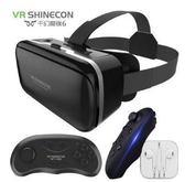 虛擬現實暴風3D虛擬現實手機通用頭戴式一體VR眼鏡LY875『愛尚生活館』