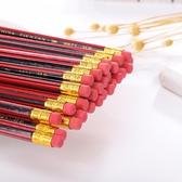 兒童原木hb鉛筆卡通無毒鉛筆幼兒園