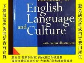 二手書博民逛書店1英國進口原裝詞典罕見LONGMAN DICTIONARY OF ENGLISH LANGUAGE AND CUL