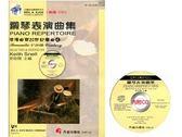 小叮噹的店GP624 ~尼爾斯~浪漫與20 世紀樂曲CD 樂譜第4 級