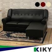 英式巴洛克L型沙發