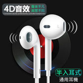 OPPO 線控耳機 半入耳式 通用 耳機 音樂耳機 麥克風/聽筒/免持/通話 高品質 耳麥 運動耳機