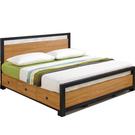【采桔家居】摩多比 時尚5尺木紋雙人三抽床台組合(不含床墊)