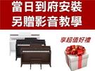 Casio 卡西歐 AP-470 贈鐵三角耳機+600元郵政禮券 88鍵 滑蓋式 數位 電鋼琴 另贈好禮 【AP470】