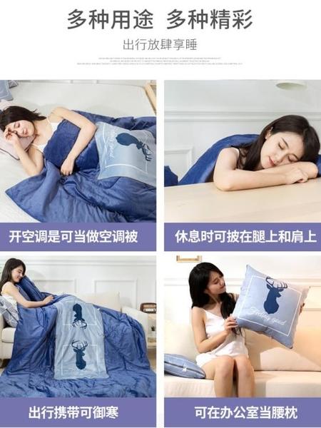 加厚多功能抱枕被子兩用汽車載午休被