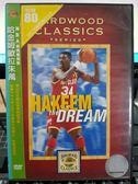 影音專賣店-P10-383-正版DVD-運動【NBA經典復刻版 哈金姆歐拉朱萬】-夢幻天王的籃球夢
