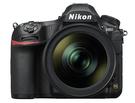 Nikon D850 Kit組〔含 24-120mm F4〕平行輸入
