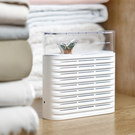 除濕器 小米 向物 可循環小巧除濕器學生宿舍小型迷你家用臥室便攜抽濕機SP全館全省免運