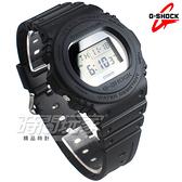 35周年 G-SHOCK DW-5700BBMA-1 復刻經典強悍 電子錶 運動錶 金屬鏡面 霧面磨砂黑 CASIO卡西歐