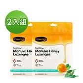 Comvita康維他 蜂膠麥蘆卡蜂蜜潤喉糖(薄荷味)40粒 - 2入組