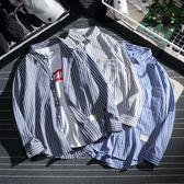 日系男士長袖條紋襯衫男藍白條原宿修身潮牌學生寬松外套 糖果時尚