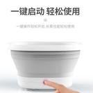 現貨 艾斯凱折疊足浴盆泡腳桶家用自動按摩電動加熱恒溫足浴盆