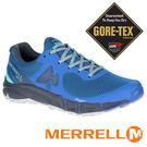 MERRELL 美國 AGILITY 男 GORE-TEX多功能越野跑鞋『藍色』09649 機能鞋│休閒鞋│登山│戶外