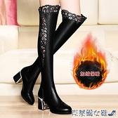 膝上靴 彈力長靴新款女鞋套筒女靴高筒過膝靴蕾絲保暖鞋中跟春秋冬季冬靴 快速出貨