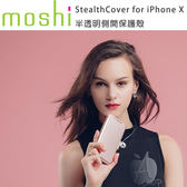 【A Shop】Moshi StealthCover for iPhone Xs/X 專用半透明側開保護殼