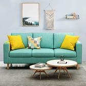 沙發 小戶型客廳現代簡約出租房可拆洗臥室三人網紅小沙發布藝沙發【快速出貨】