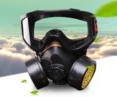 防毒面具 工業化工噴漆專用防油煙粉塵農藥防煙防護面罩口罩