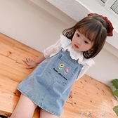 寶寶洋裝3歲4兒童牛仔裙子小女孩公主裙嬰兒夏裝女童吊帶吊帶裙 米娜小鋪